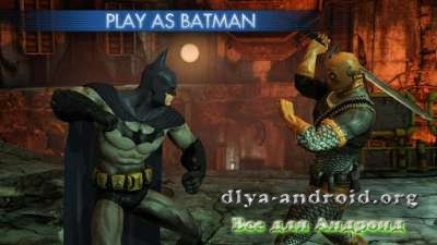 Скачать Batman: Arkham City Lockdown на Андроид