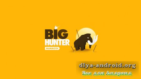Big Hunter на Андроид