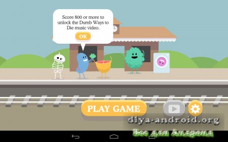 Dumb Ways to Die на андроид