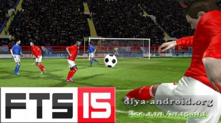 First Touch Soccer 2015 на андроид