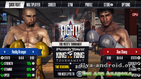Punch Boxing 3D на андроид
