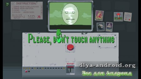 Please Don't Touch Anything на андроид