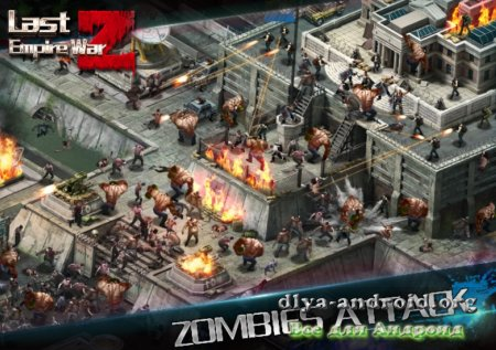Last Empire - War Z на андроид